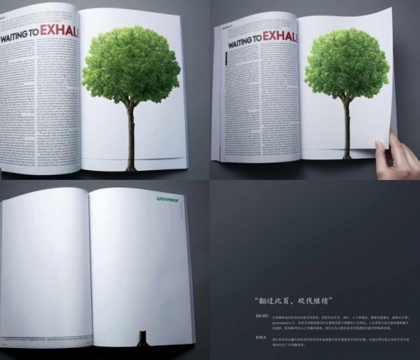greenpeace tree environmental ad