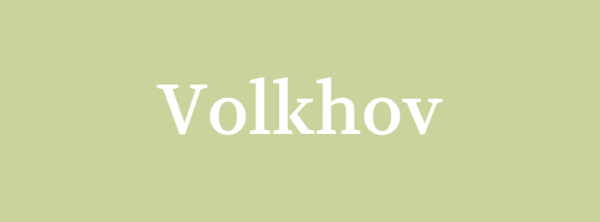 Volkhov Christmas Font for banners